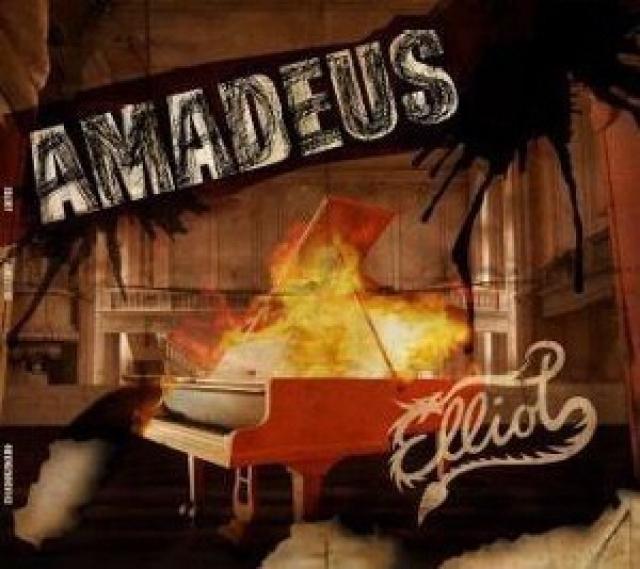 Produkt -Amadeus